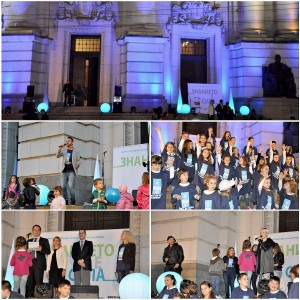 World Autism Awareness Day, Sofia University